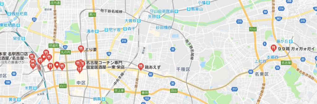 f:id:centurybangkok:20181016113700p:plain