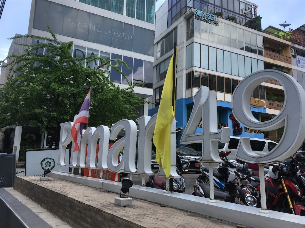f:id:centurybangkok:20190529200126j:image