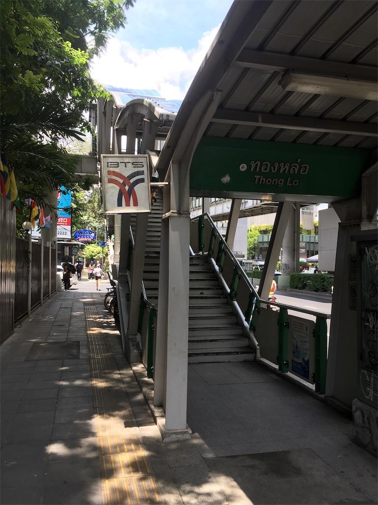 f:id:centurybangkok:20190529201716j:image