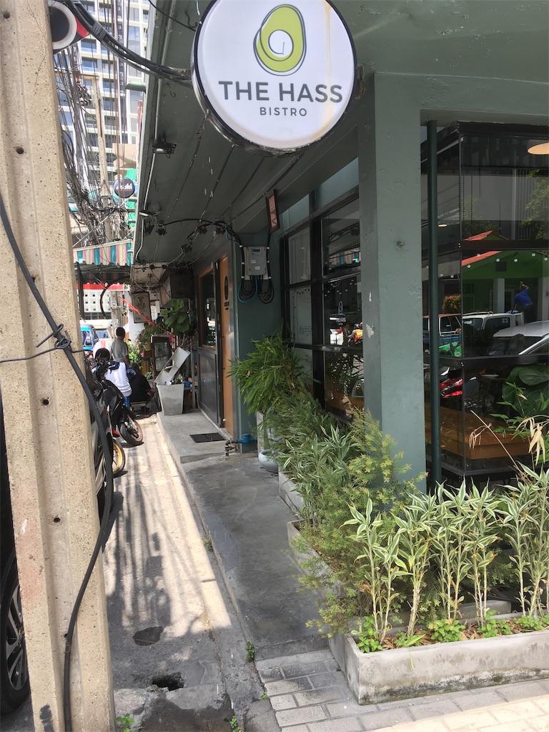 f:id:centurybangkok:20190529201720j:image