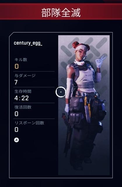 f:id:centuryegg2:20201015105317j:plain