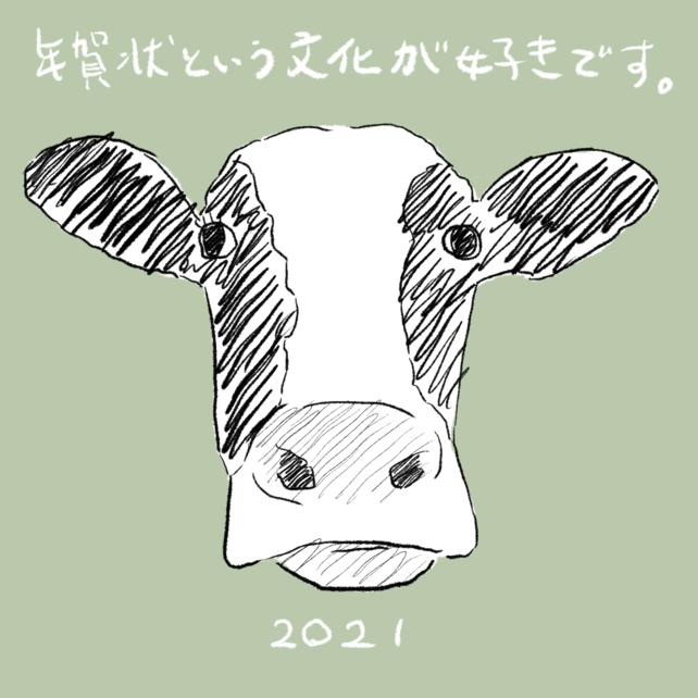 f:id:centuryegg2:20201217165851p:plain