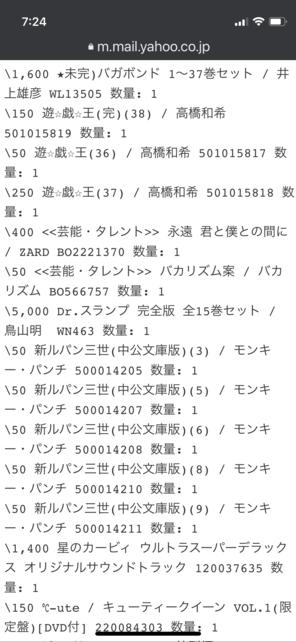 f:id:centuryegg2:20210505070708p:plain