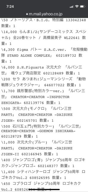 f:id:centuryegg2:20210505070714p:plain
