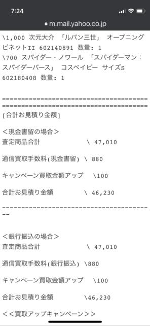 f:id:centuryegg2:20210505070721p:plain