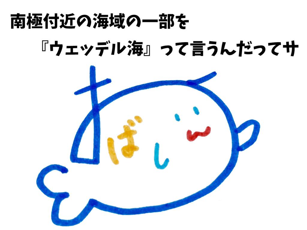 f:id:ceoh18:20171108235830j:plain