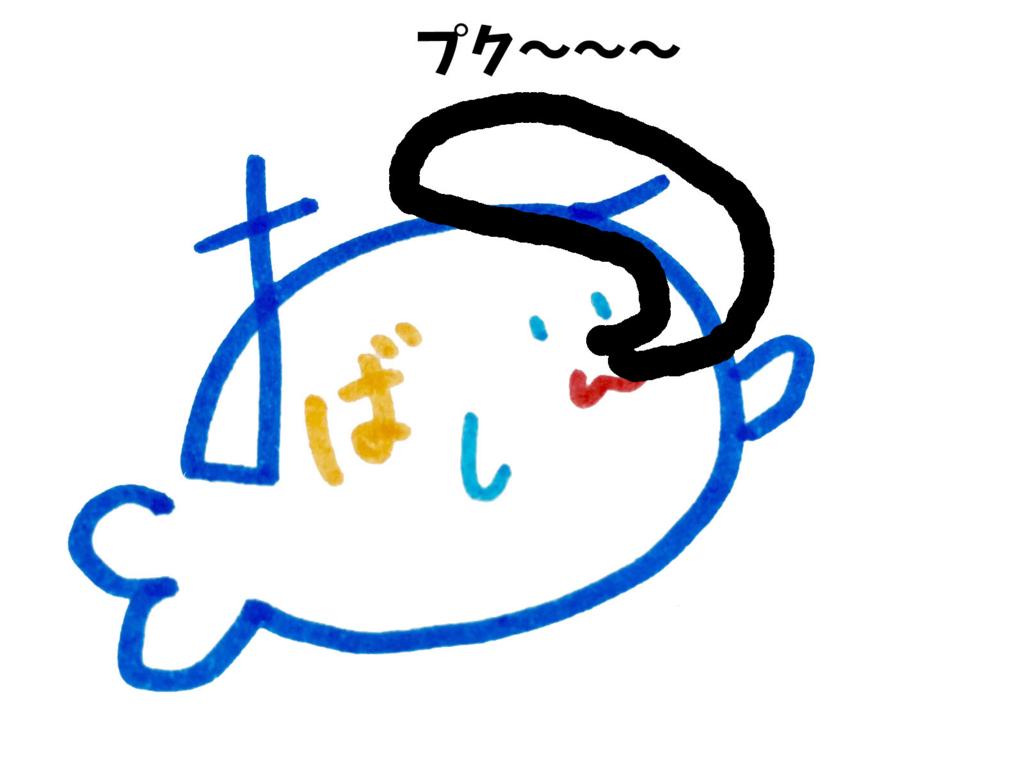 f:id:ceoh18:20171109002445j:plain