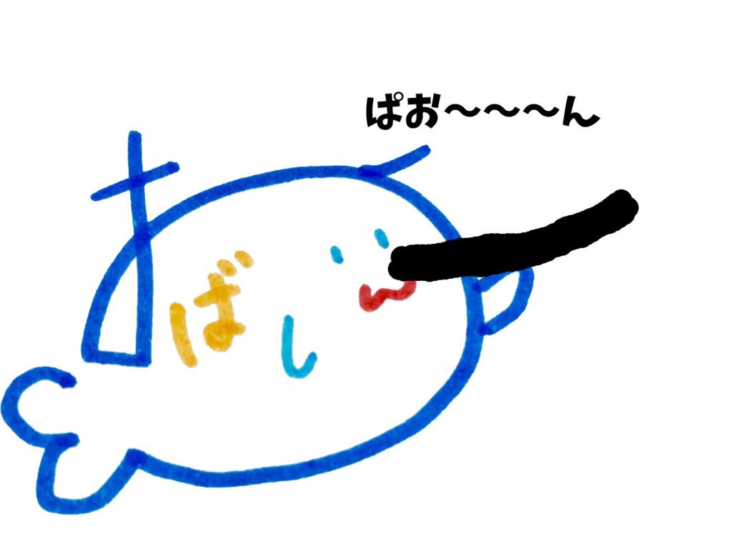 f:id:ceoh18:20171109002758j:plain