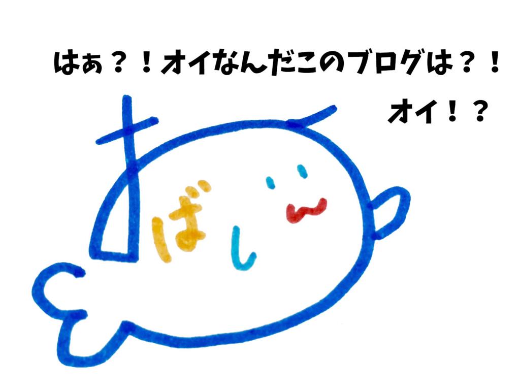 f:id:ceoh18:20171109004253j:plain