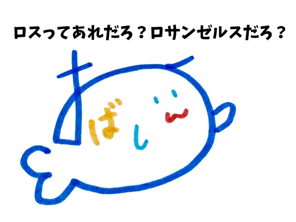 f:id:ceoh18:20171109005310j:plain