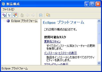 f:id:cepoc:20071119135453j:image