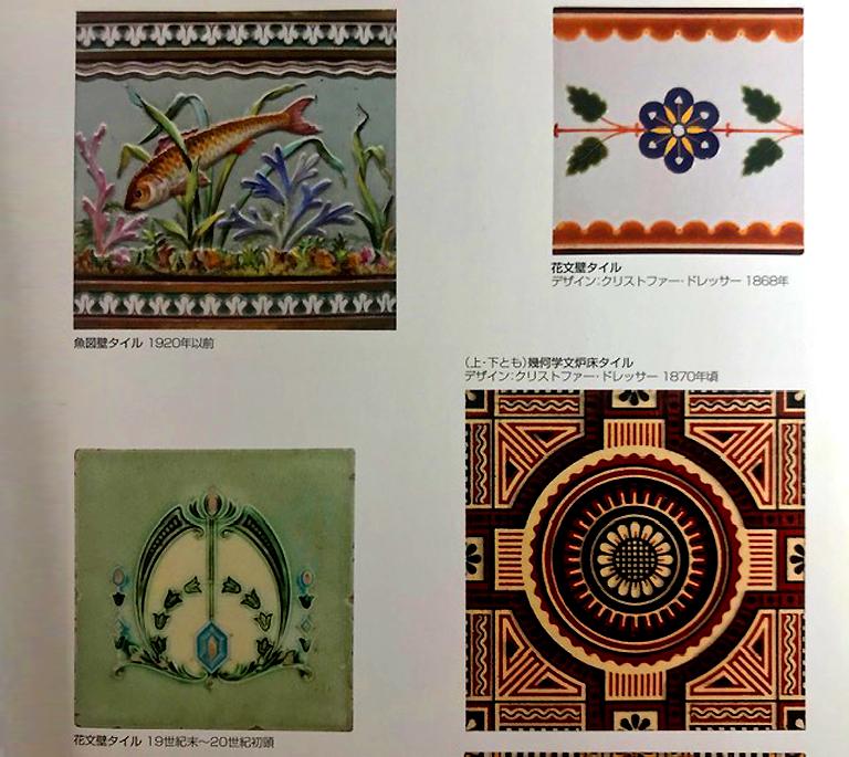 f:id:ceramicsstar:20200526233022j:plain