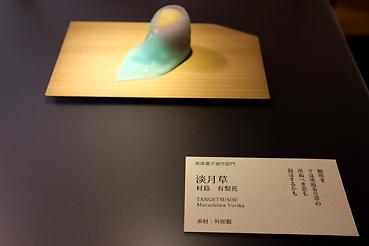 f:id:ceramicsstar:20200607160458j:plain