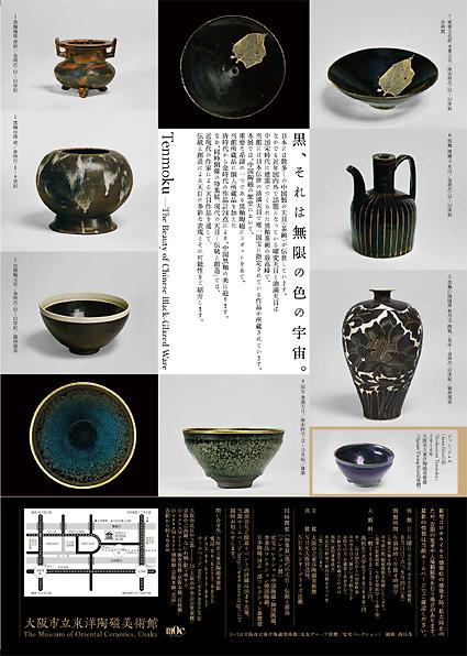 f:id:ceramicsstar:20200717001811j:plain