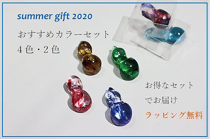 f:id:ceramicsstar:20200718191949j:plain