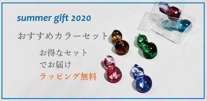 f:id:ceramicsstar:20200718194538j:plain