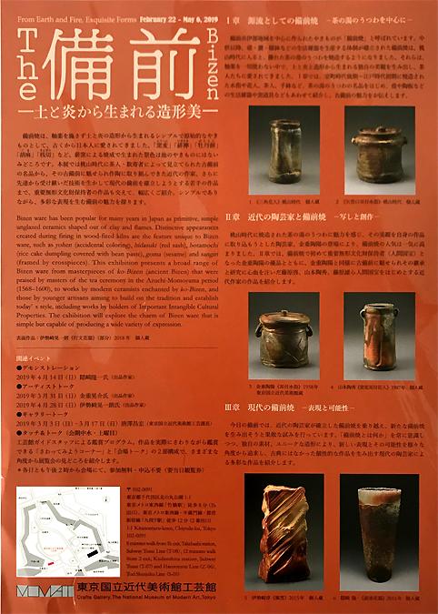 f:id:ceramicsstar:20200909094648j:plain