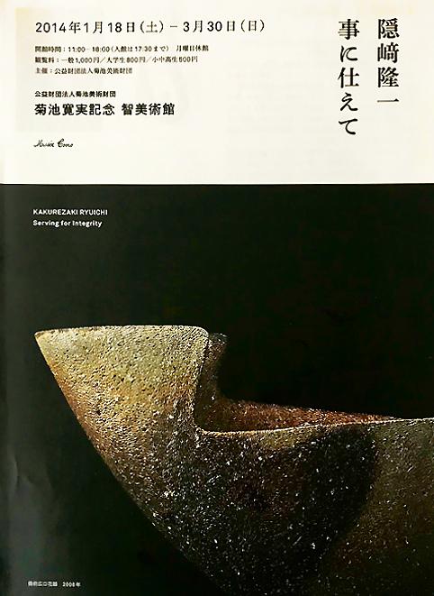 f:id:ceramicsstar:20200909094658j:plain