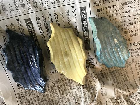 f:id:ceramicsstar:20201101180645j:plain