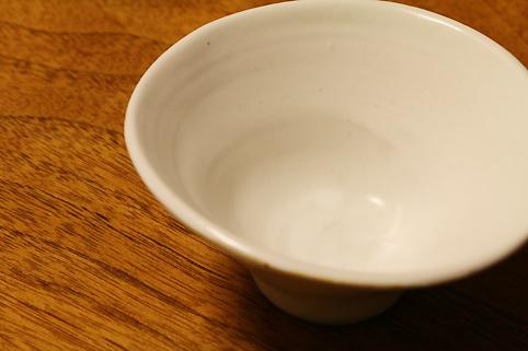 f:id:ceramicsstar:20201129021648j:plain