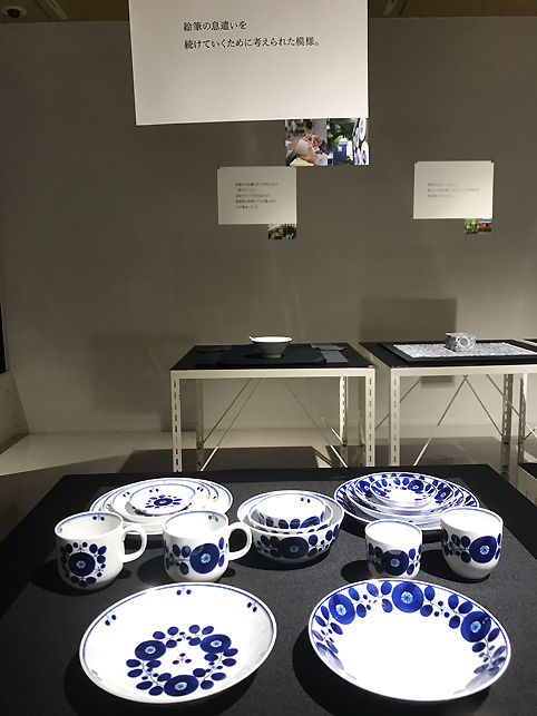 f:id:ceramicsstar:20201213153013j:plain