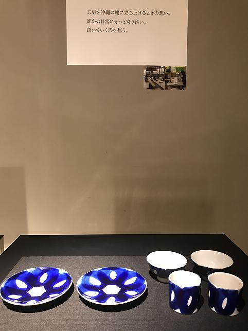 f:id:ceramicsstar:20201213161545j:plain