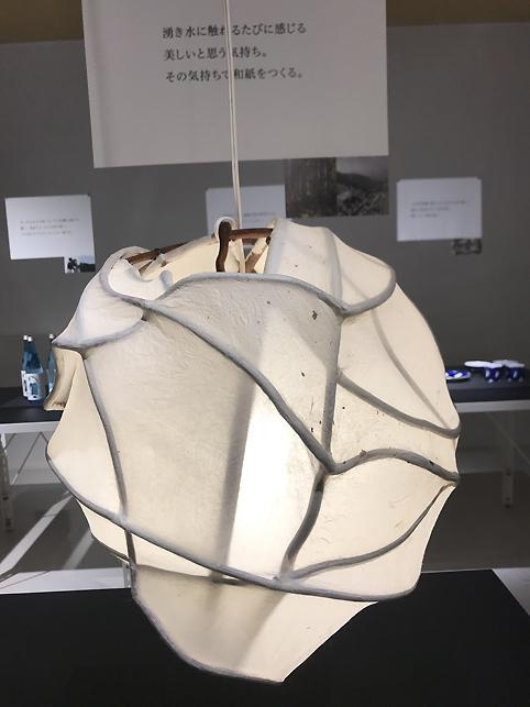 f:id:ceramicsstar:20201213191923j:plain