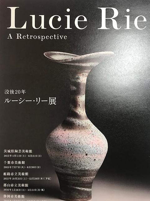 f:id:ceramicsstar:20201229203158j:plain
