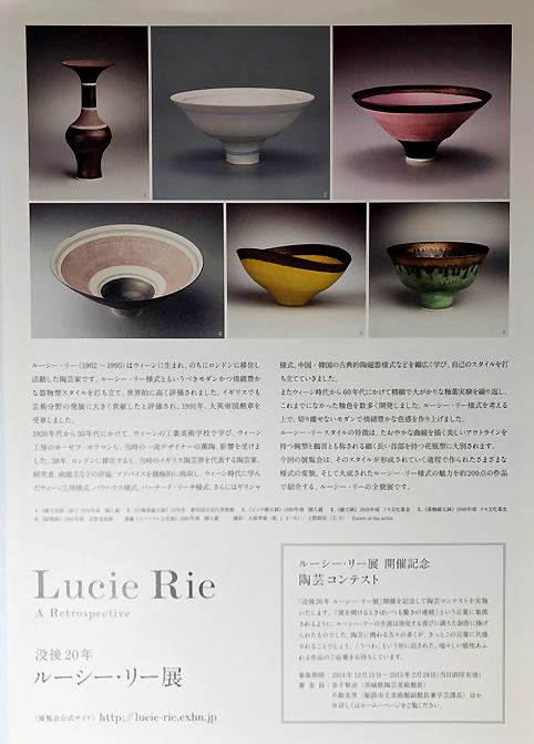 f:id:ceramicsstar:20201229203212j:plain