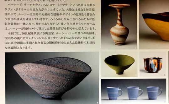 f:id:ceramicsstar:20210107234918j:plain