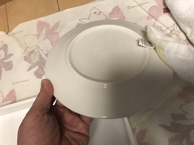 f:id:ceramicsstar:20210224002503j:plain
