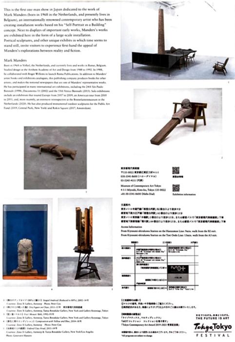 f:id:ceramicsstar:20210723113853j:plain