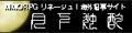 20080919111013