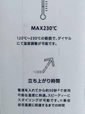 "<img src=""drink.jpg"" alt=""サロニアストレートアイロン立ち上がり時間と温度調節が320度まで"">"
