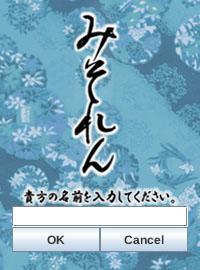 f:id:cero-t:20080603011530p:image