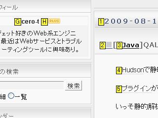 f:id:cero-t:20090813234142p:image
