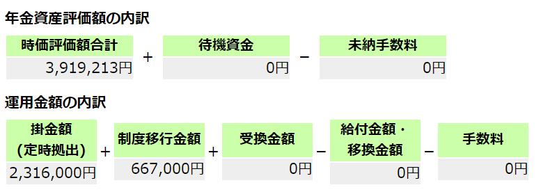 f:id:cerumo:20210303212941p:plain