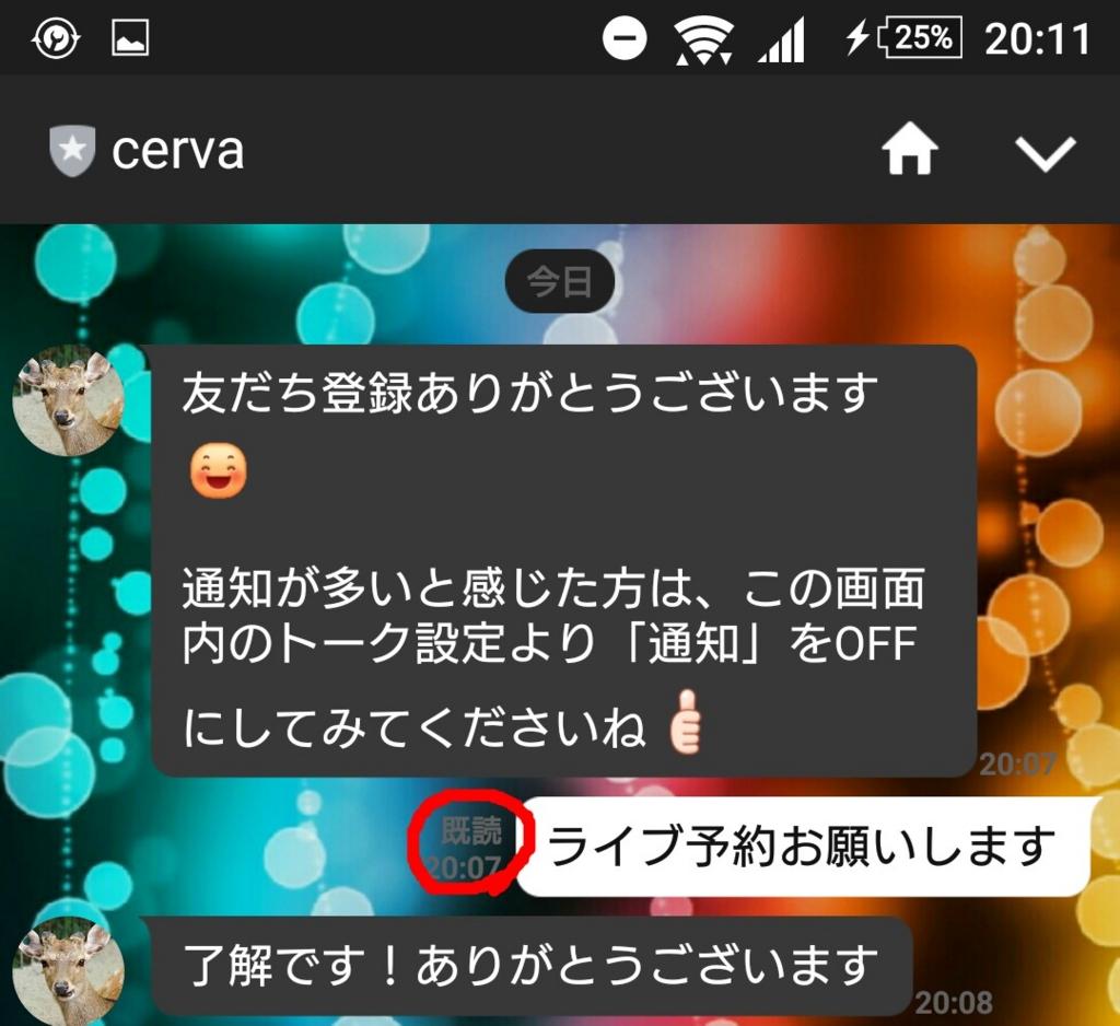 f:id:cerva:20170111063220j:plain