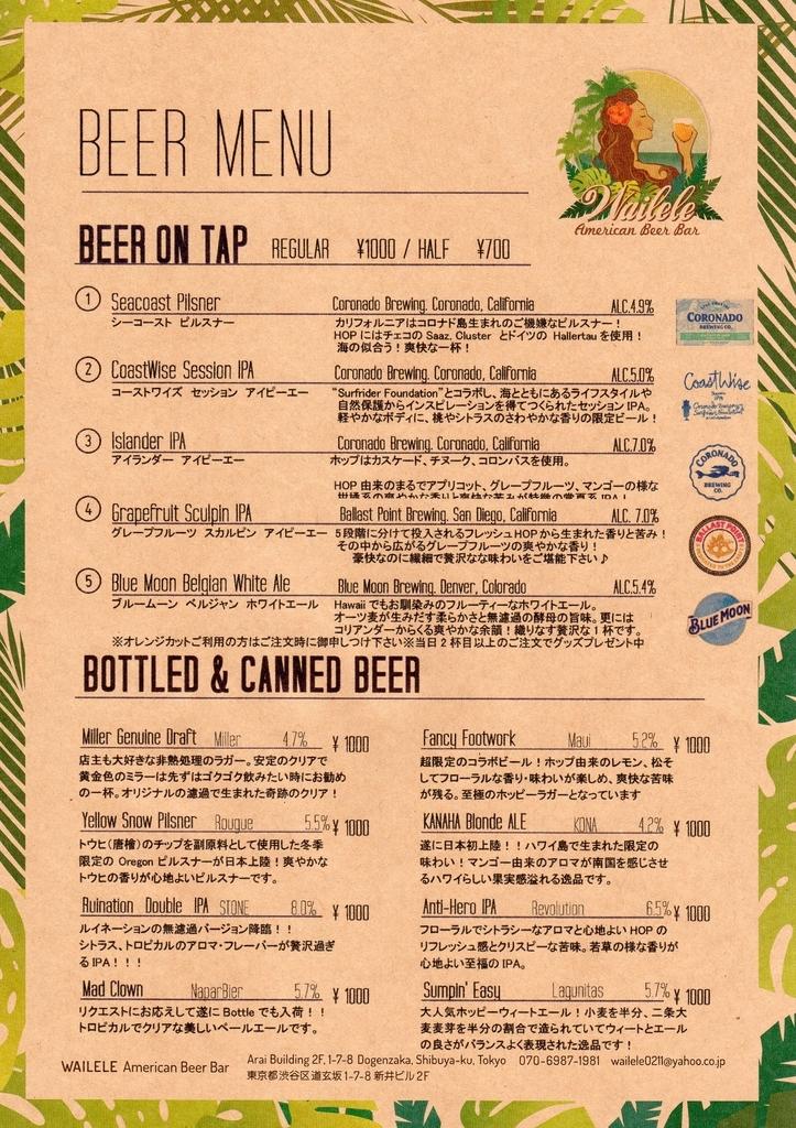 f:id:cervezagym:20190307112529j:plain