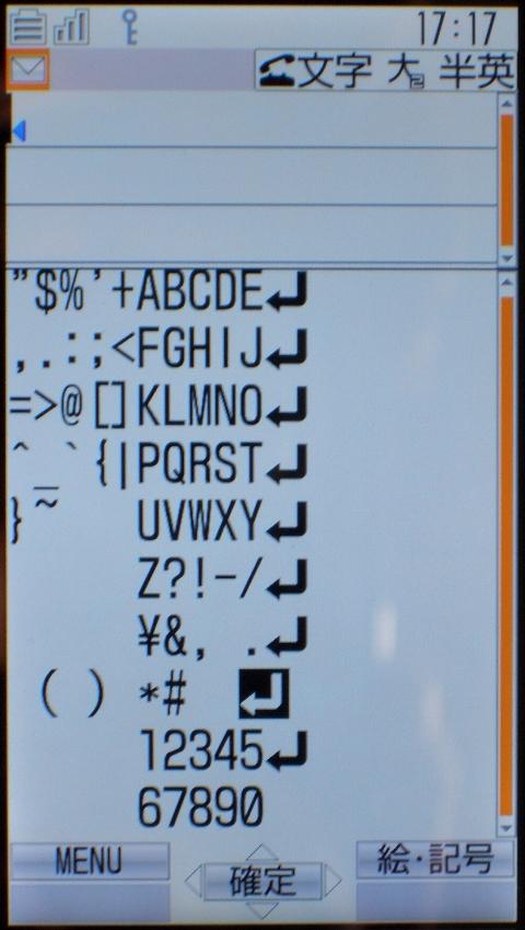 f:id:ceva:20080114190917j:image