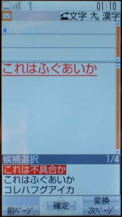 f:id:ceva:20080119012700j:image