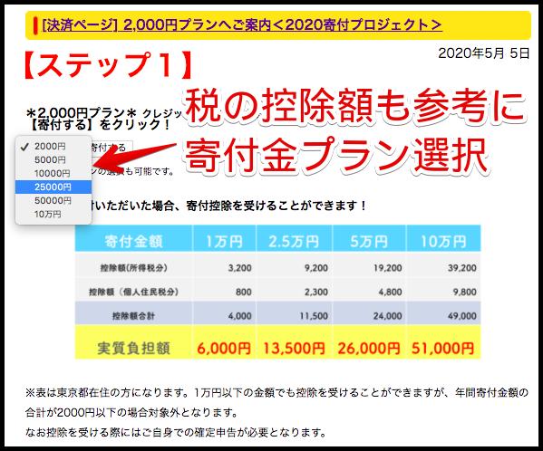 f:id:cff_japan:20200510143639p:plain