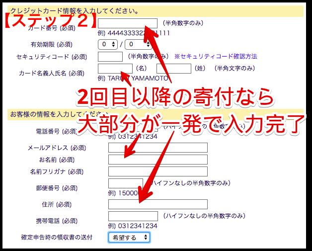 f:id:cff_japan:20200510143645p:plain