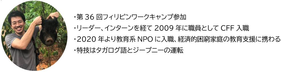 f:id:cff_japan:20200527223354p:plain