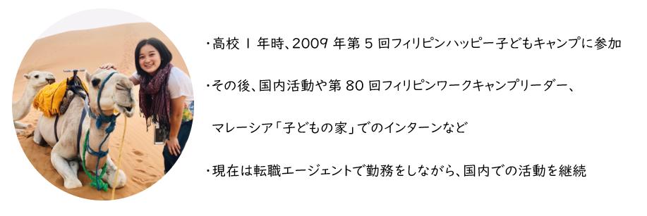f:id:cff_japan:20200603100547p:plain