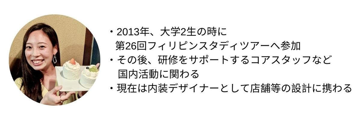 f:id:cff_japan:20200609153658j:plain