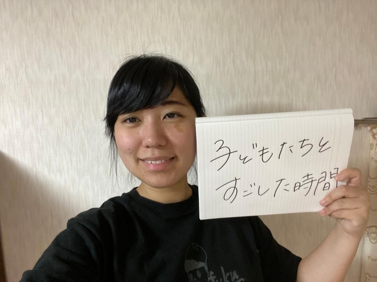 f:id:cff_japan:20200610202732j:plain