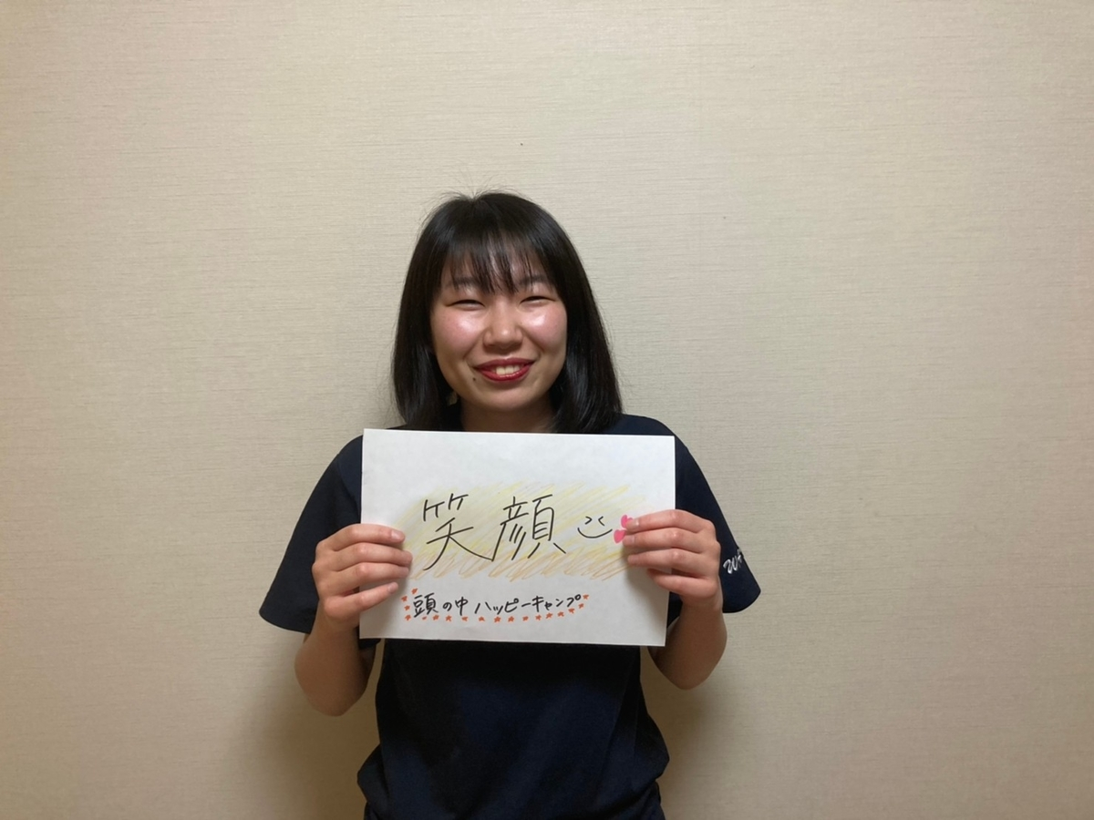 f:id:cff_japan:20200610202920j:plain