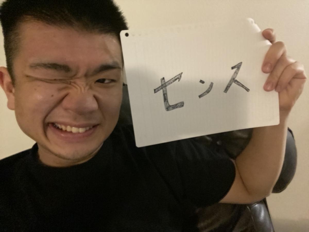 f:id:cff_japan:20200610203742j:plain