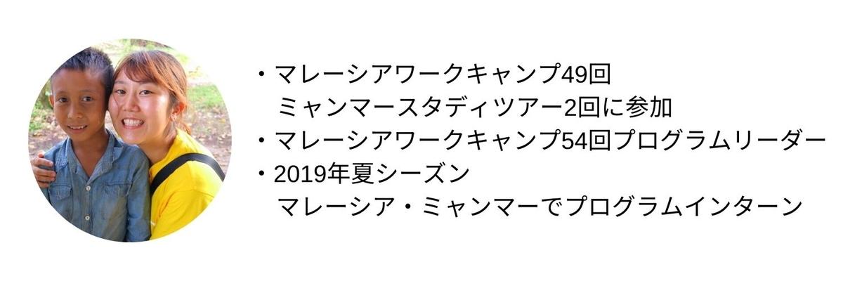 f:id:cff_japan:20200624162435j:plain